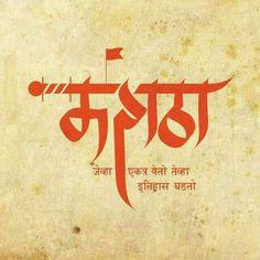 Shine saga shivaji maharaj jayanti sms in marathi massages shine saga shivaji maharaj jayanti sms in marathi massages pinterest saga malvernweather Image collections