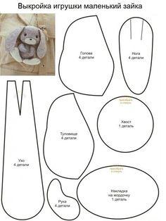 мягкие игрушки из флиса своими руками с выкройками: 24 тыс изображений найдено в Яндекс.Картинках