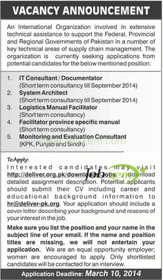 University Of Punjab Lahore Jobs  Places To Visit