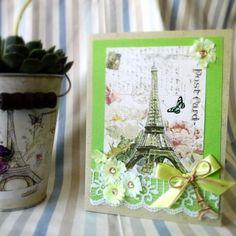 Vintage Paris card