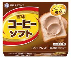 パンにぬる雪印コーヒー誕生発売55年目のロングセラーコーヒー牛乳がパンスプレッドに