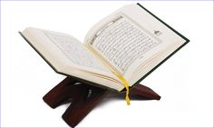 The Muslim cultured Person can learn Arabic online by the Arabic Teacher. By which they can easily Learn Arabic language Online through the native Arabic teacher. You don't need to buy any software to learn Quran online. Spiritual Cleansing, Spiritual Healer, Spiritual Guidance, Spirituality, Day Of Ashura, Allah, Learn Arabic Online, Learn Online, Quran Wallpaper
