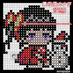 Anime Pixel Art, Beaded Cross Stitch, Needle And Thread, Bead Crafts, Perler Beads, Cooking, Dots, Blue Prints, Hipster Stuff