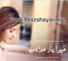 Mera Yaar Mila Dey OST - Rahat Fateh Ali Khan - Full Audio Song - Free Download Mp3 - MixzShayari