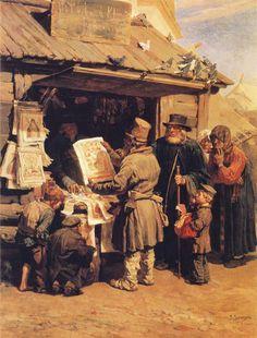 At a Bookseller by Viktor Vasnetsov