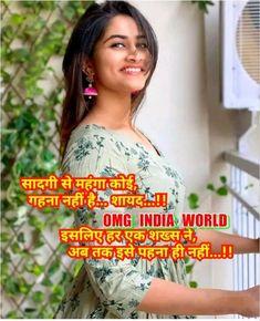 India, Thoughts, Writing, Women, Fashion, Moda, Goa India, Fashion Styles, Being A Writer