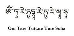Green Tara Mantra, Tibetan Symbols, Mantra Tattoo, Symbol Tattoos, Tatoos, Barber Tattoo, Chakra Art, Tatoo Art, Mini Tattoos