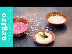 Τζατζίκι από την Αργυρώ Μπαρμπαρίγου   Η κλασική συνταγή, όλα τα μυστικά και 2 φανταστικές παραλλαγές για το αγαπημένο μας παραδοσιακό ορεκτικό! Dip Recipes, Hummus, Salsa, Dips, Favorite Recipes, Make It Yourself, Vegetables, Cooking, Spreads