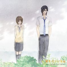 say i love you anime | say-i-love-you-anime.jpg