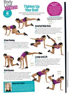 Tighten Up Your Butt - Tracy Anderson, Fit In 6 Minutes, Cosmopolitan, Cosmo