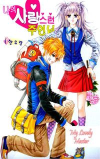 My Lovely Master Manga - Read My Lovely Master Online at MangaHere.co