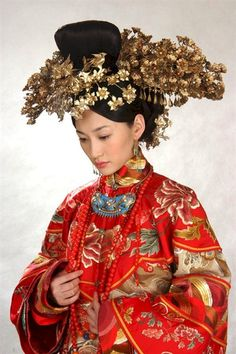 Qing Dynasty Wedding Dress