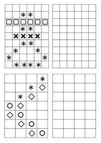 Стена Adhd Activities, Visual Perceptual Activities, Therapy Activities, Writing Activities, Numbers Preschool, Preschool Worksheets, Free Printable Puzzles, Math Patterns, Map Skills