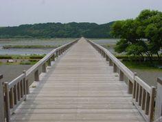 Japan Blog - Tokyo Osaka Nagoya Kyoto: Horai Bridge