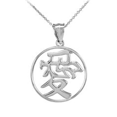 Good Luck Charms 925 Sterling Silver Chinese Character Charm Love Symbol Pendant Necklace -- Very kind of your presence to have dropped by to see the picture. (This is our affiliate link) Cute Jewelry, Charm Jewelry, Diy Jewelry, Chinese Love Symbol, Tiffany Jewelry, Love Symbols, Pendant Necklace, Sterling Silver