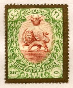 Persian stamp, 1910, I believe.  Unissued but were prepared for  Ahmad Shah Qajar's coronation.  There were different opinions upon whether he was a strong or selfish leader,  But he ruled as Shah of Persia until 1925.  AM
