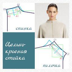 Dress Sewing Patterns, Sewing Patterns Free, Clothing Patterns, Pattern Cutting, Pattern Making, Clothes Design Drawing, Fashion Design Classes, Fashion Figure Drawing, Sewing Collars
