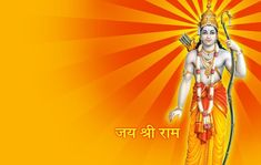 Happy Ram Navami- Messages, Quotes, Wishes, Status, Greetings, SMS, Images, Pics, Pictures, HD Image Ram Navami Photo, Ram Pic, Ram Navami Images, Ram Photos, Shri Ram Wallpaper, Indian Wall Art, Happy Ram Navami, Ram Image, Photo Art Gallery
