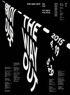Park Jinhan / 웨이아웃 '독거예술가, 세상 밖으로 / 2015