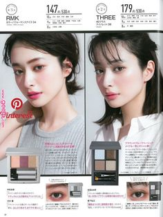 Pin by Kanae Yuki on Make up in 2019 Pin by Kanae Yuki on Make up in 2019 in 2020 Makeup Inspo, Makeup Inspiration, Makeup Tips, Korean Eye Makeup, Asian Makeup, Diy Beauty, Beauty Makeup, Hair Makeup, Monolid Makeup