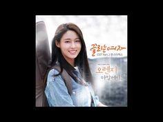 MONSTA X(몬스타엑스) - 끌리는 여자 (Performed By 기현Kihyun, 주헌Jooheon) [Orange Marmalade OST Part.2] - YouTube