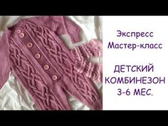 Like # easy # tricô # standard # 2019 # – # Page # 13 # 30 # – # – – cardigan Knitting For Kids, Baby Knitting Patterns, Crochet For Kids, Baby Patterns, Crochet Baby, Hand Knitting, Baby Boy Cardigan, Knit Baby Dress, Crochet Coat