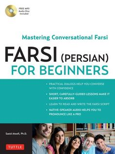 86 best books to read images on pinterest books to read libros farsi paperback reduced price farsi persian for beginners mastering conversational farsi fandeluxe Choice Image