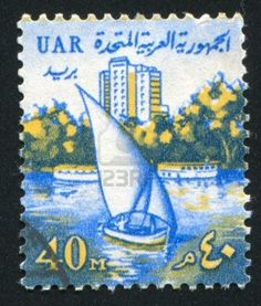 GYPT - CIRCA 1964: stamp printed by Egypt, shows Tower Hotel, sailboat, circa 1964