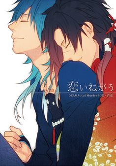 Aoba x Koujaku-Dramatical Murder Awesome Anime, Anime Love, Anime Guys, Bl Games, Nitro Chiral, Dramatical Murder, Kawaii, Shounen Ai, Anime Ships