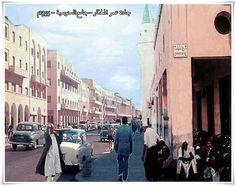 شارع عمر المختار .. طرابلس ليبيا .. Tripoli Libya 1955