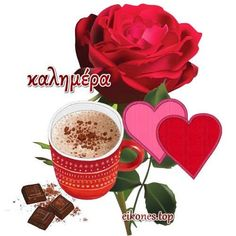 Good morning, my dear . May your day be beautiful like the roses, wonderful like the morning coffee, sweet as chocolate and filled with love.
