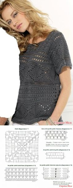 Openwork pullover with short sleeves and inserts from square motives. Hook. - KNITTED FASHION + FOR NOT MODEL LADIES - the Country of Mothers