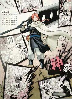 銀魂 神威 イラスト 空知英秋 Manga Art, Anime Manga, Anime Art, Kamui Gintama, Gintama Wallpaper, Okikagu, Anime Love, Art Girl, Haikyuu