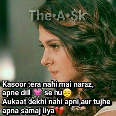 Bharosa True Life Fayda Status For Facebook Whatsapp Kuch Afaaz