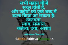 Hindi Quotes, Besties, Literature, Calm, Movie Posters, Movies, Inspiration, Literatura, Biblical Inspiration