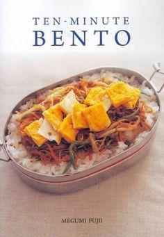 Ten-Minute Bento (Paperback)