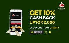 Classic Rummy brings an exclusive cash back offer to all its mobile app players!  #rummy #classicrummy #cashback #mobileapp #mobile #app #android #onlinerummy #androidmobiles Free Games, Coupon Codes, Mobile App, Android, Coding, Indian, Classic, Derby, Mobile Applications