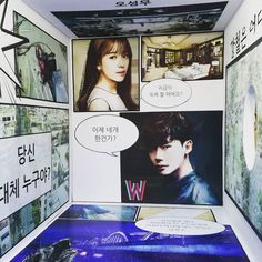 Set from the comic version of the drama, found at MBC's DMC Festival in Seoul