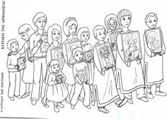 Coloring Page - Sunday of Orthodoxy