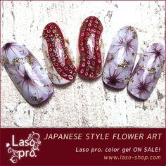 #japanese #japan #nail #art #和柄 #着物 #和風 #ネイルアート #ジェルネイ ル #アート #フラワー #花 #成人式 #お正月