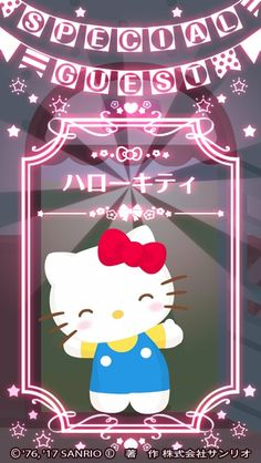 Special Guest: Hello Kitty