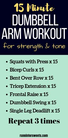 15 Minute Dumbbell Arm Workout for Toning and Strength