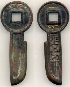 Bronze Knife-Money coin - AD 7 - Xin Dynasty The British Museum