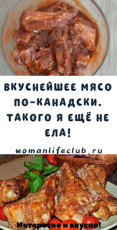 I have not yet … – Chicken Recipes Pork Recipes, Chicken Recipes, Roasted Cauliflower Steaks, Steak With Chimichurri Sauce, Easy Teriyaki Chicken, Chicken Snacks, Meat And Cheese, Home Food, Pork Ribs