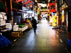 This pic was shoot by Kuromon Ichiba in Osaka. Ichiba means market.  This place is one of the biggest market in West side Japan.