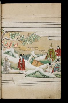 Japenese manuscript representing the Life of Buddha (Shaka no Honji). It's a Nara picture book. A poor person is standing in the snow. Aristocrats are approaching him. He wear poor white clothing. They wear very richly decorated kimono. The yellow one should be the emperor or a king.   #Japan #Manuscript #picturebook #buddha #snow #winter #kimono #poor