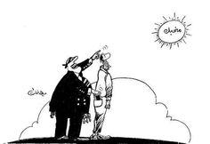 كاريكاتير - علي فرزات (سوريا)  يوم الجمعة 5 ديسمبر 2014  ComicArabia.com (Beta)  #كاريكاتير