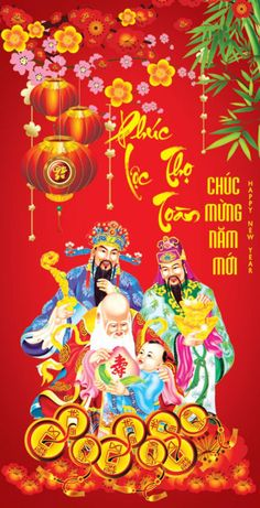Happy New Year Photo, Happy Lunar New Year, Chinese New Year Decorations, New Years Decorations, New Year Photos, Nouvel An, Goldfish, Christmas And New Year, Good Morning