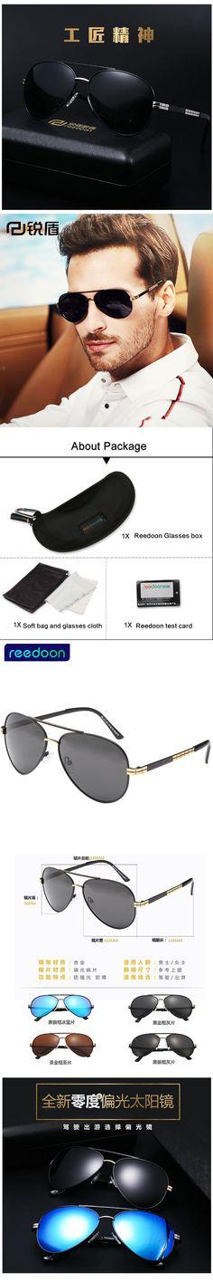 2017 New REEDOON Sunglasses Men Brand Designer Polarized Sports Male Sun Glasses Eyeglasses gafas oculos de sol masculino P0840