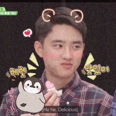 Exo Do, Do Kyung Soo, Kyungsoo, Dramas, Kai, Sunshine, Middle, Meet, Cards